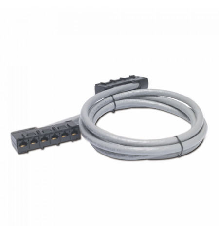 Data Distribution Cable APC DDCC5E-007
