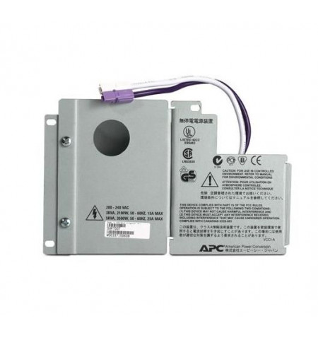 UPS APC Smart-UPS RT (SURT007)