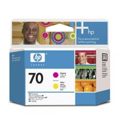 Tinteiro HP C9406A
