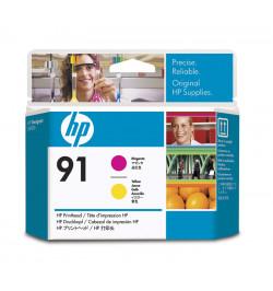 Tinteiro HP C9461A