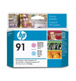 Tinteiro HP C9462A