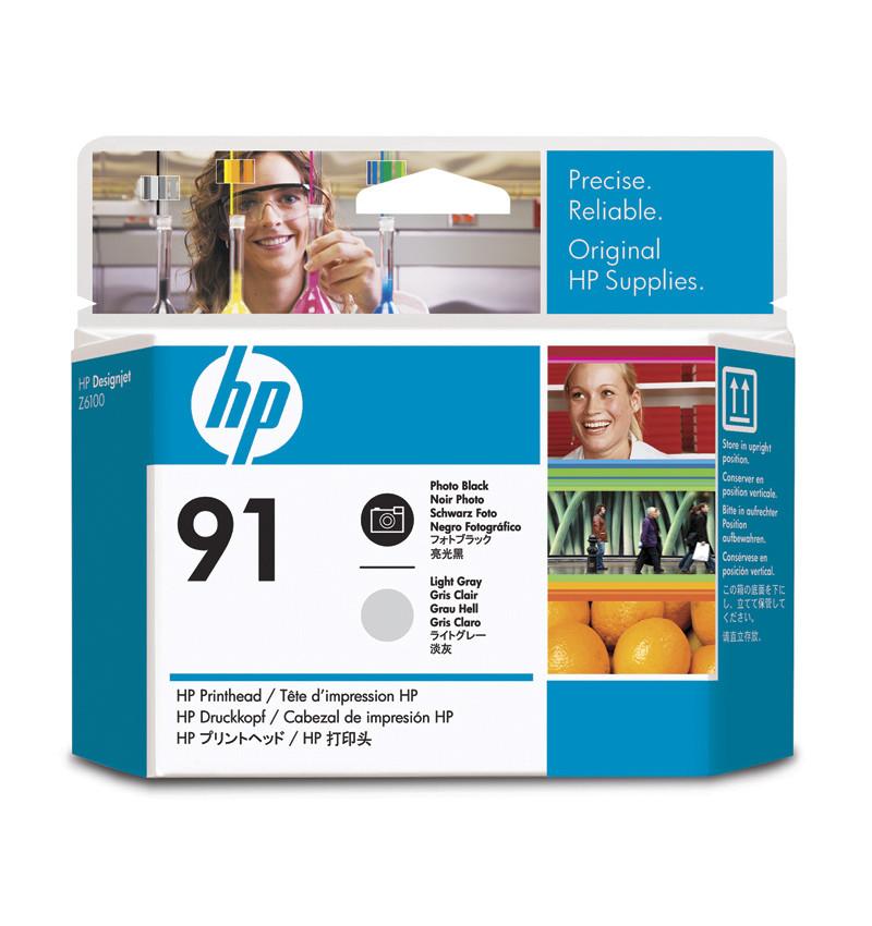 Tinteiro HP C9463A