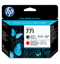 Tinteiro HP CE017A