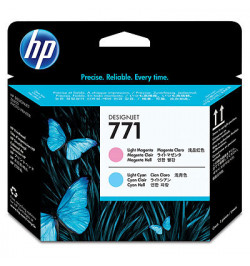 Tinteiro HP CE019A