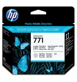 Tinteiro HP CE020A
