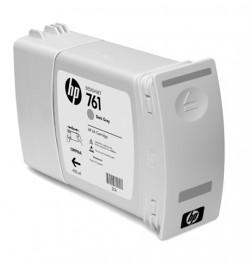 Tinteiro HP CM996A
